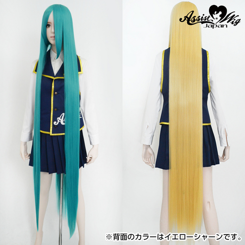 Ultra super long (with wig spray) Turquoise NHM-25