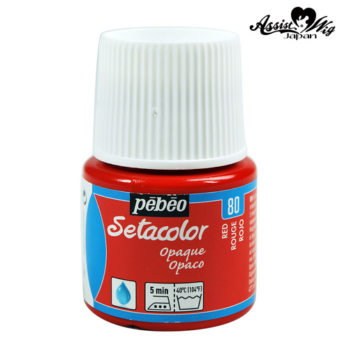 Seta color fabric paint opaque color 45ml Red