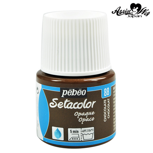 Seta color fabric paint opaque color 45ml Chocolate