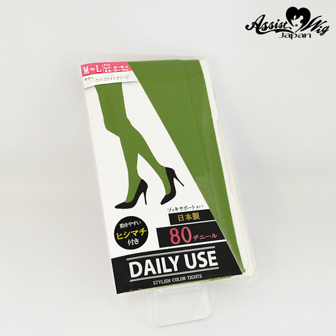 World Tights Bright Green