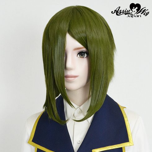 Ultimate Short Ivy Green NGDO-17
