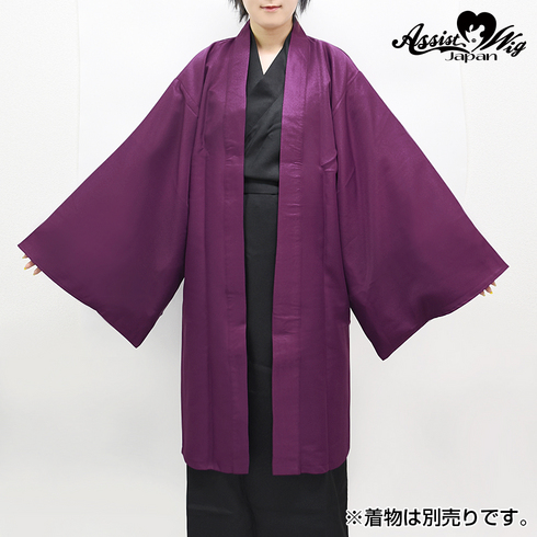 A coat purple