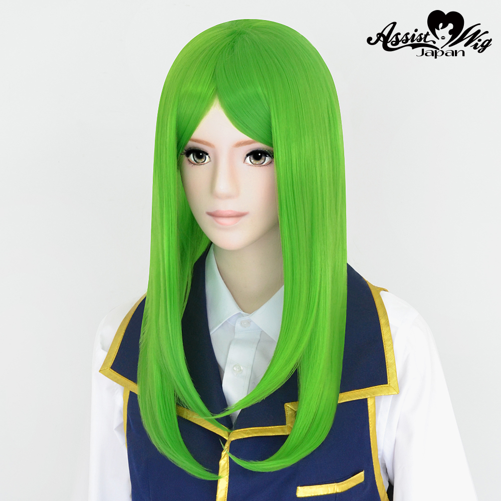 Specialized processing hair Lime Green NUNL-10