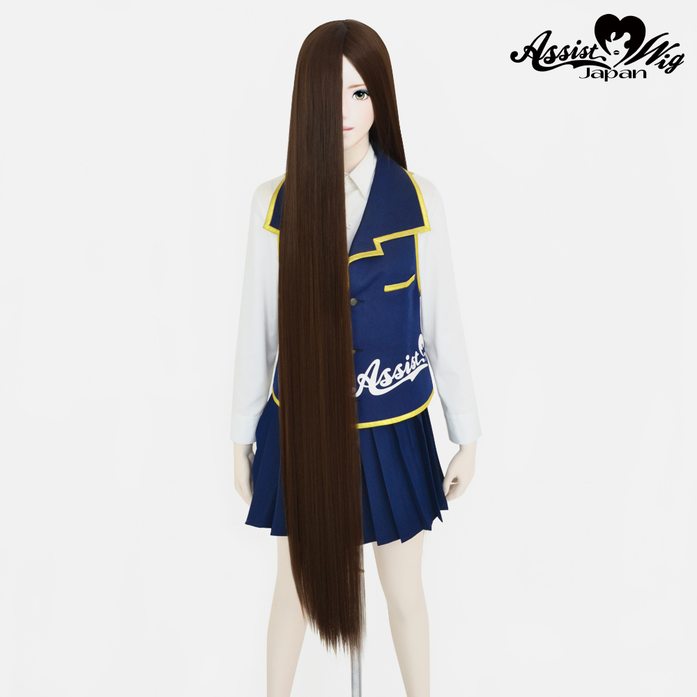 Super long base (with wig spray) Brown 8