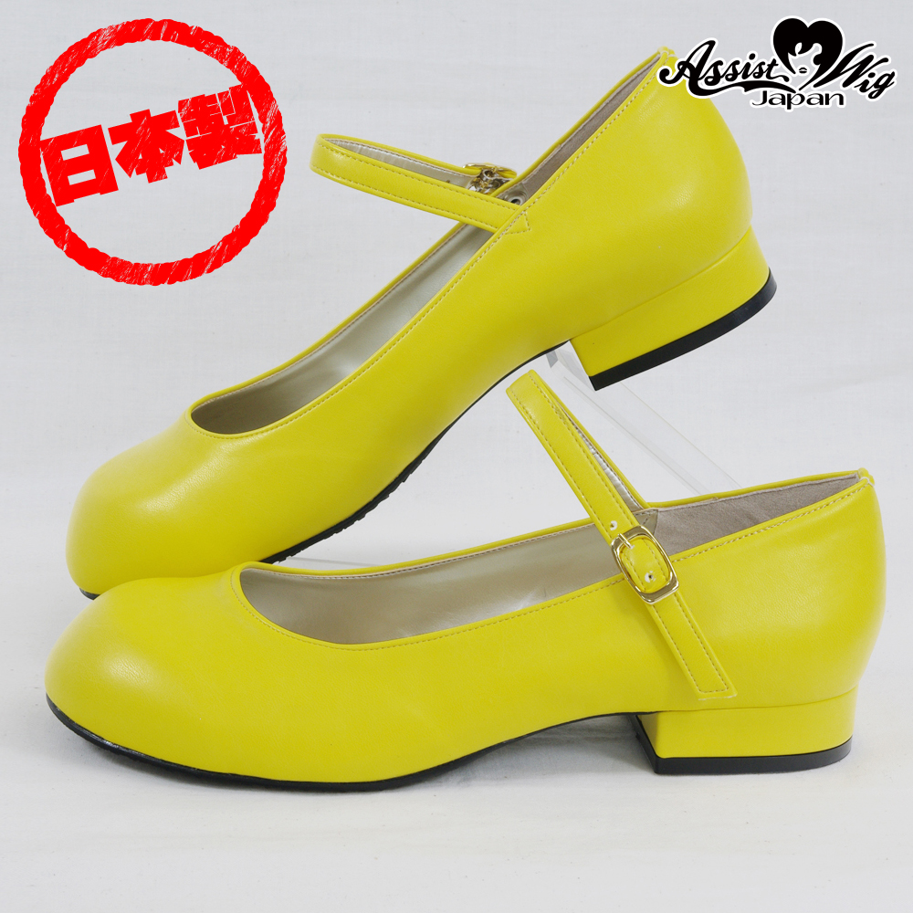 Queen size forehead pumps Yellow