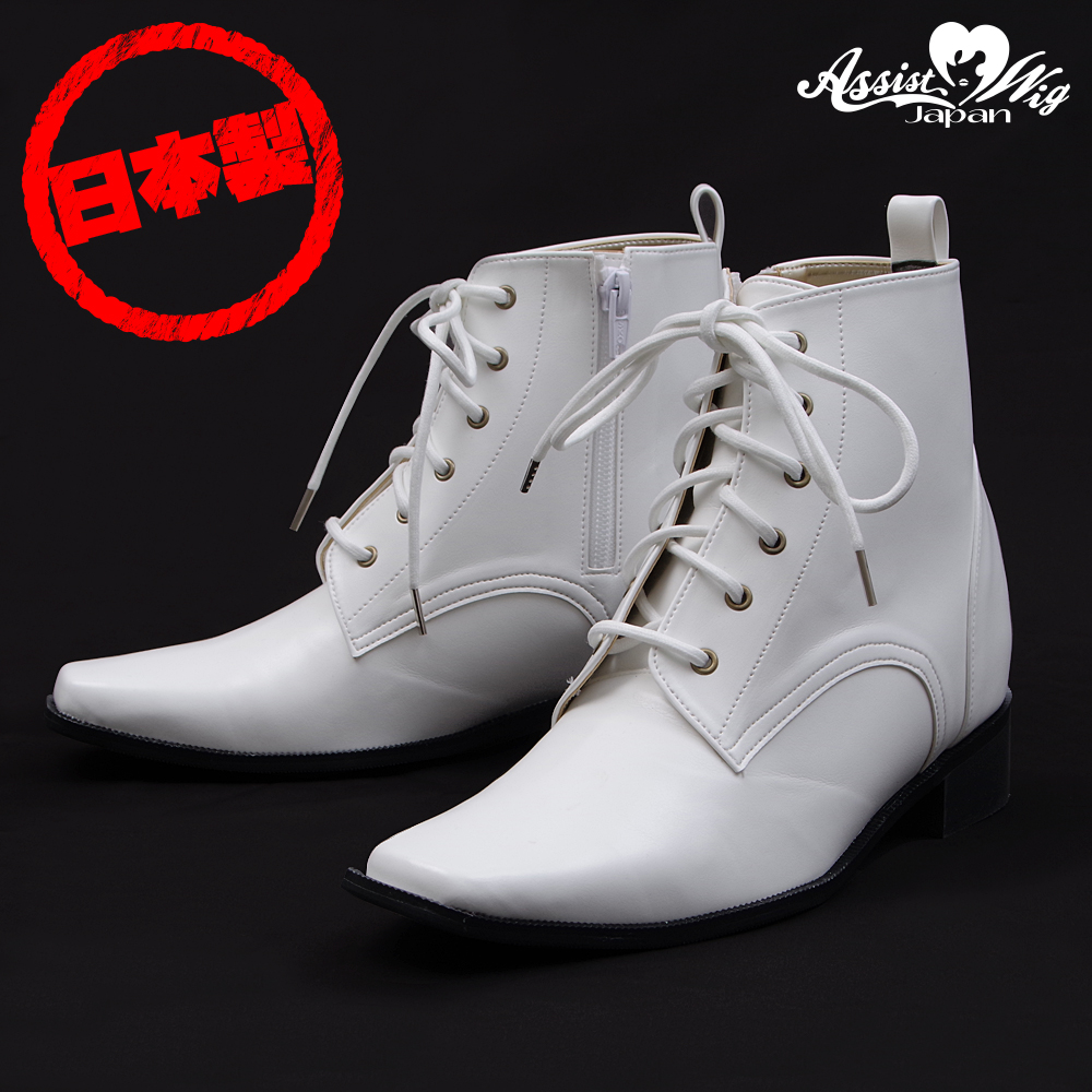 Secret high cut boots White