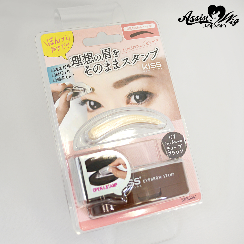 Eyebrow Stamp Arch type Deep brown