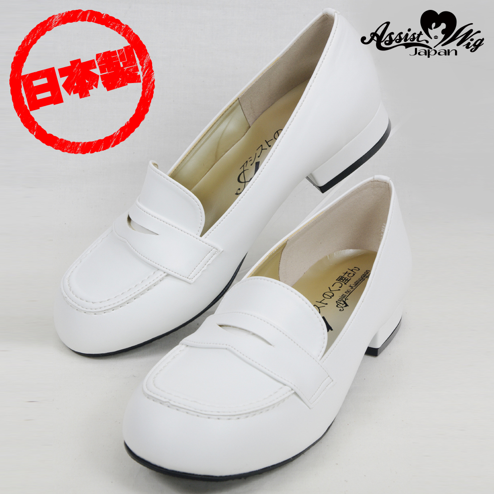 Forehead loafers White