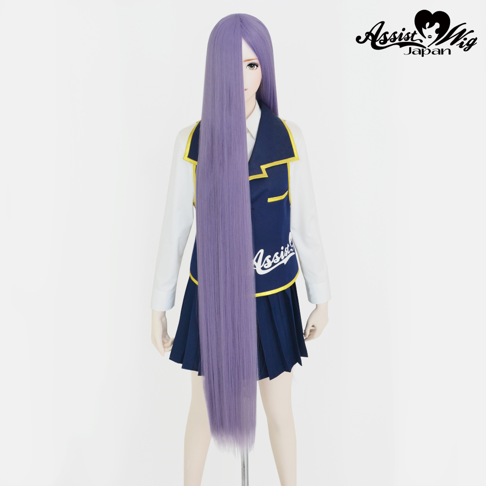Super long base (with wig spray) Purple Ash NMDL-16