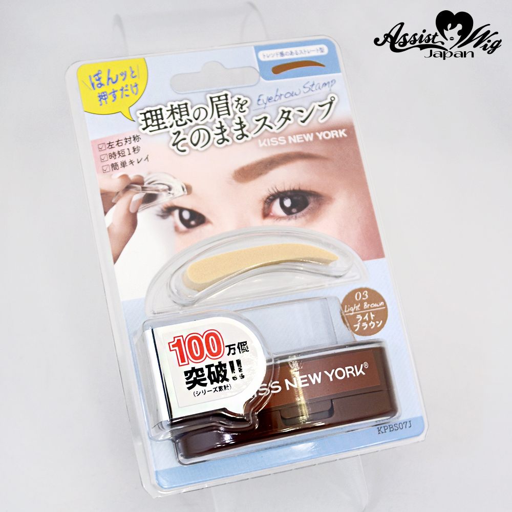 Eyebrow Stamp Straight Type light brown