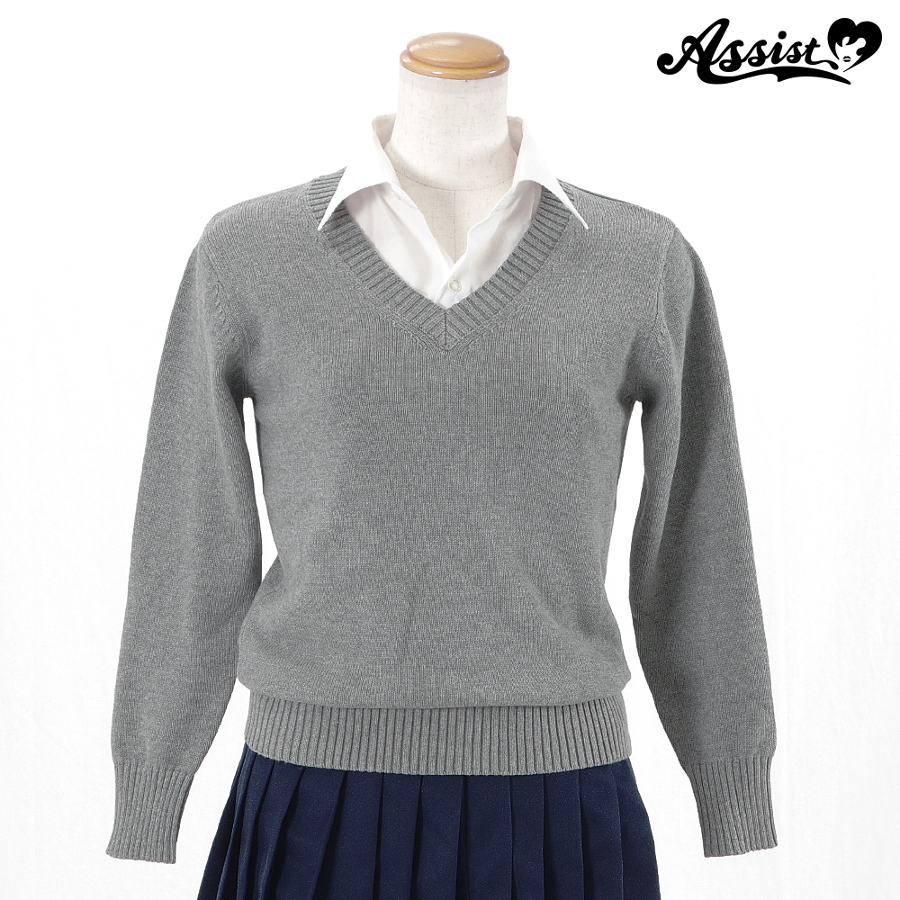 Color sweater Gray