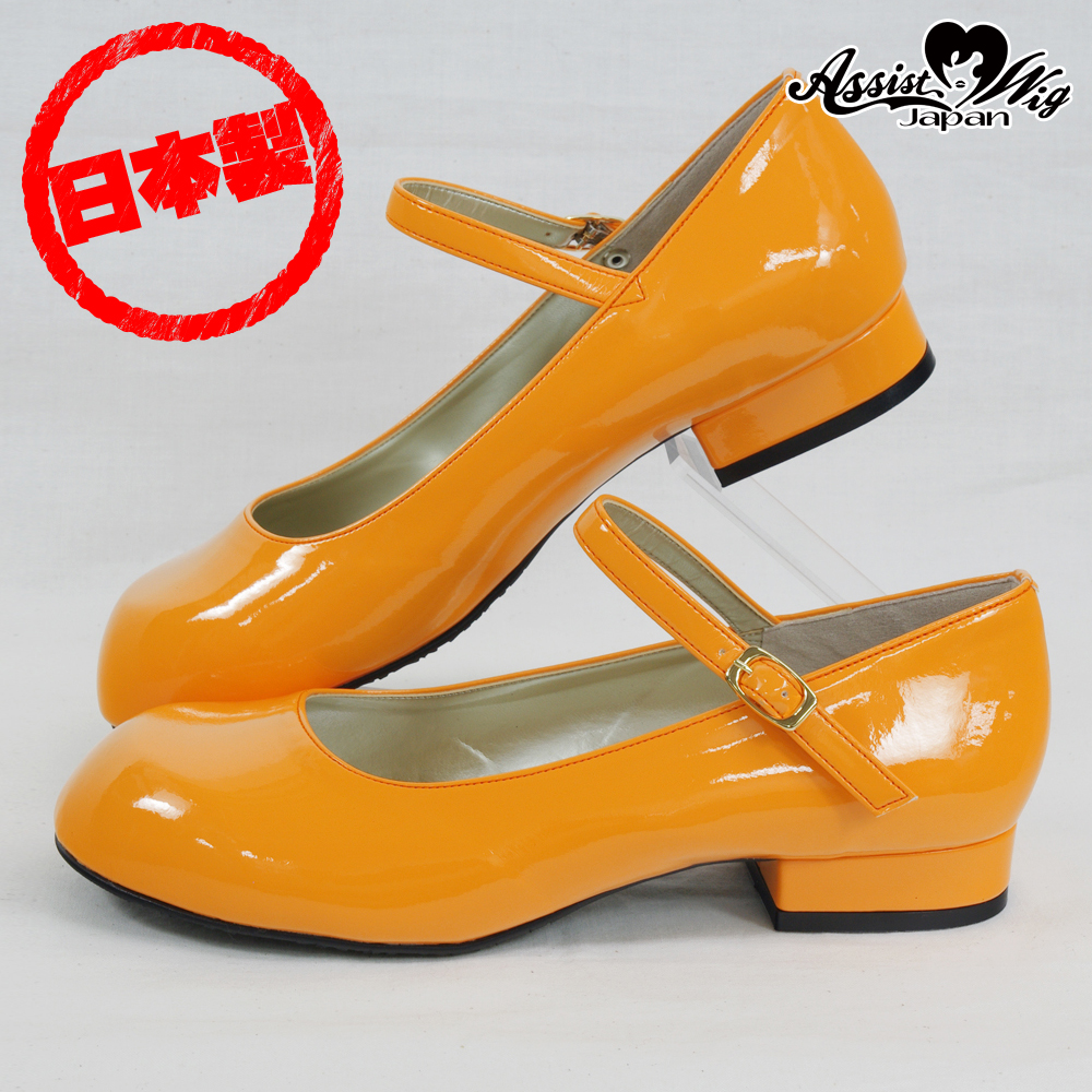 Foreclosure pumps Orange (enamel)