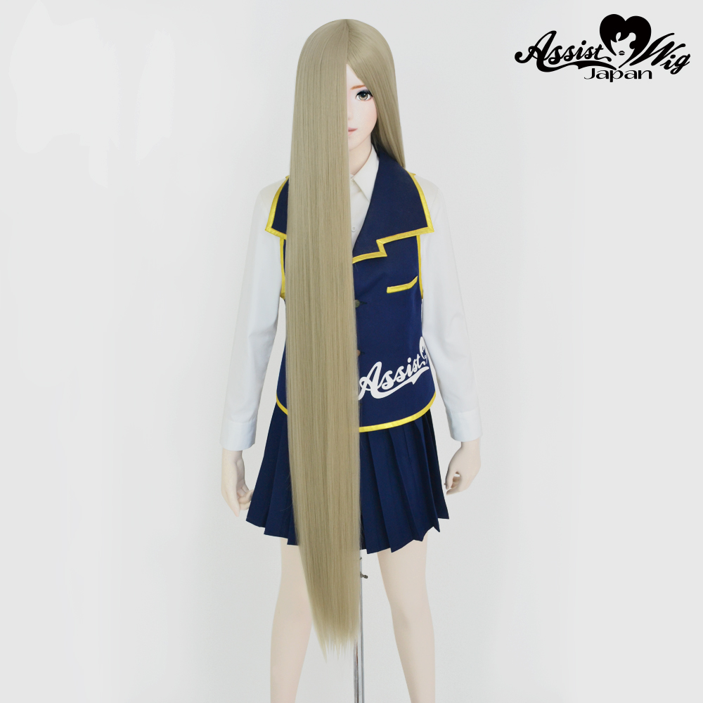 Super long base (with wig spray) Moon ash NMA-29