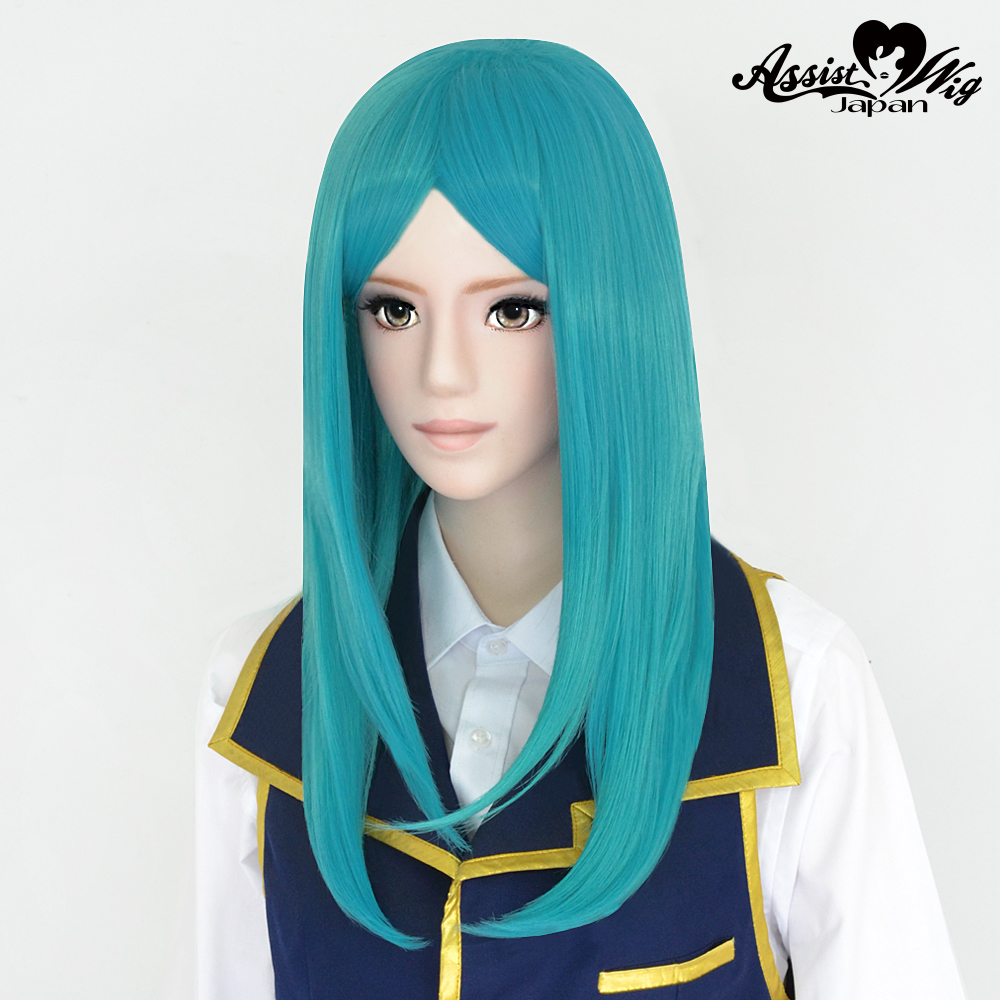 Specialized processing hair Turquoise NHM-25