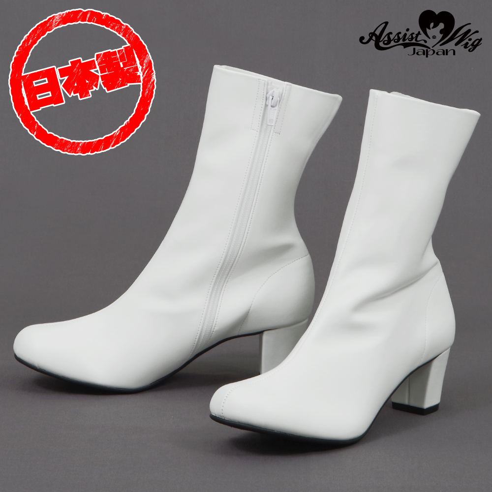 Queen size plain short boots low heel 5.5 cm White