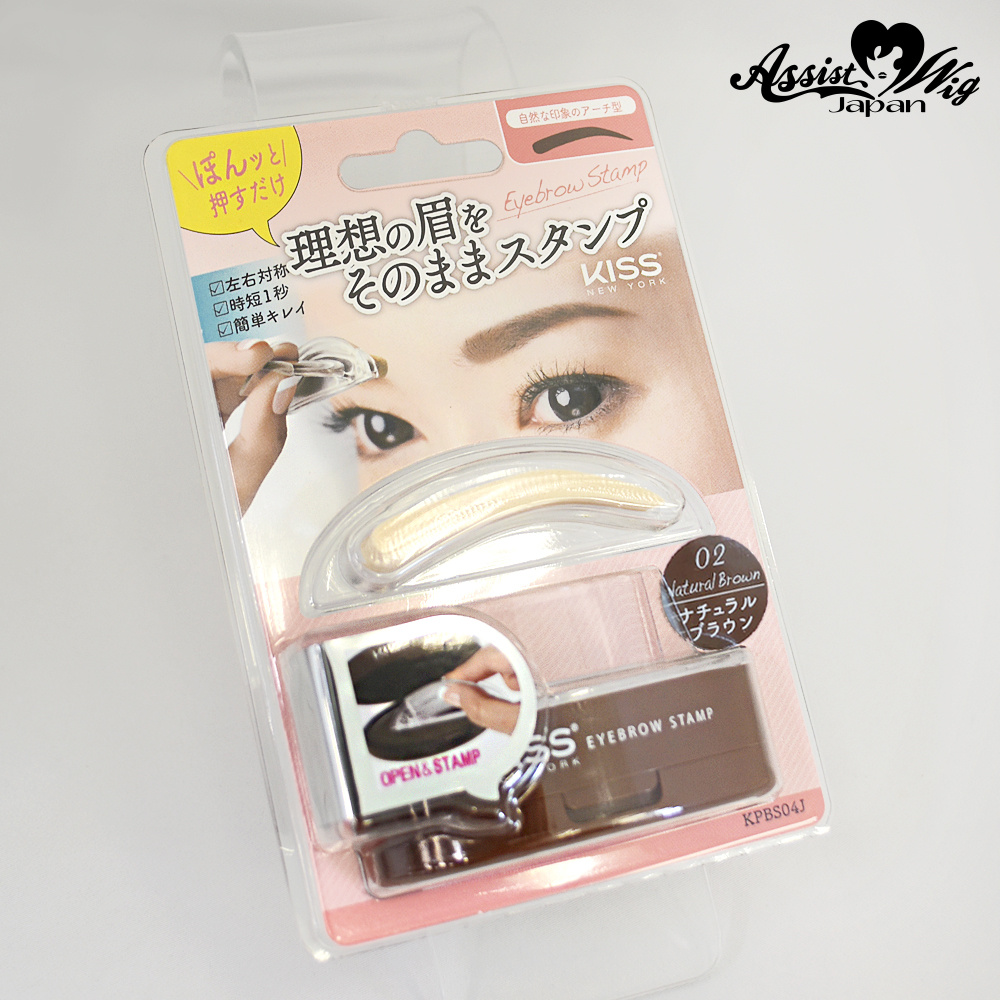 Eyebrow Stamp Arch type natural brown