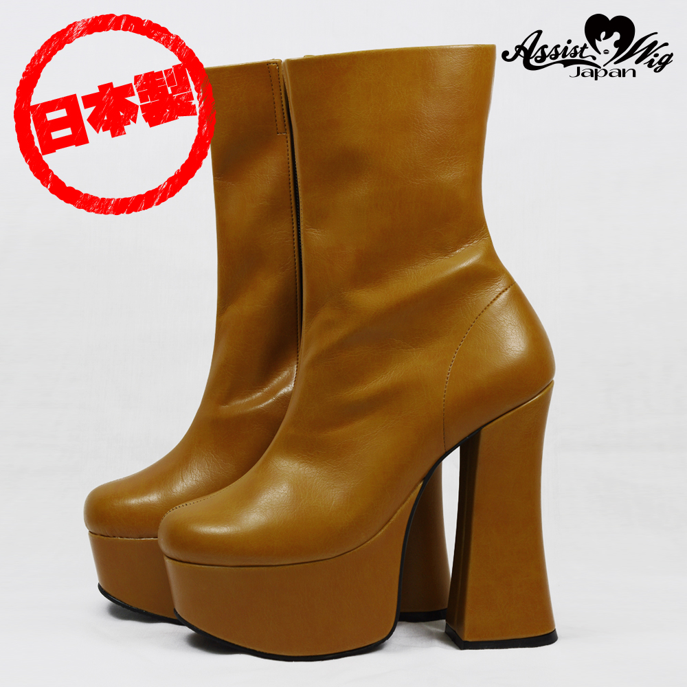 Thick bottom plain short boots thick heel 14 cm Brown