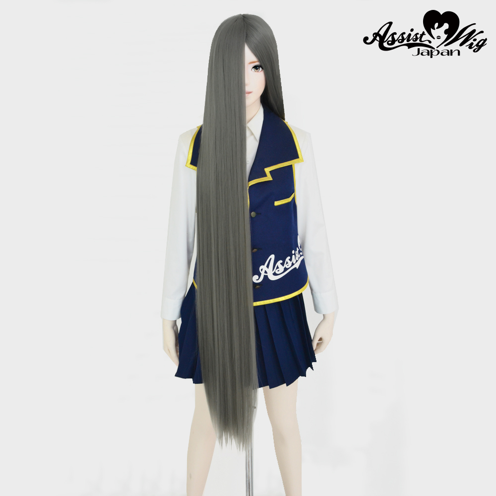 Super long base (with wig spray) Dark Silver 171