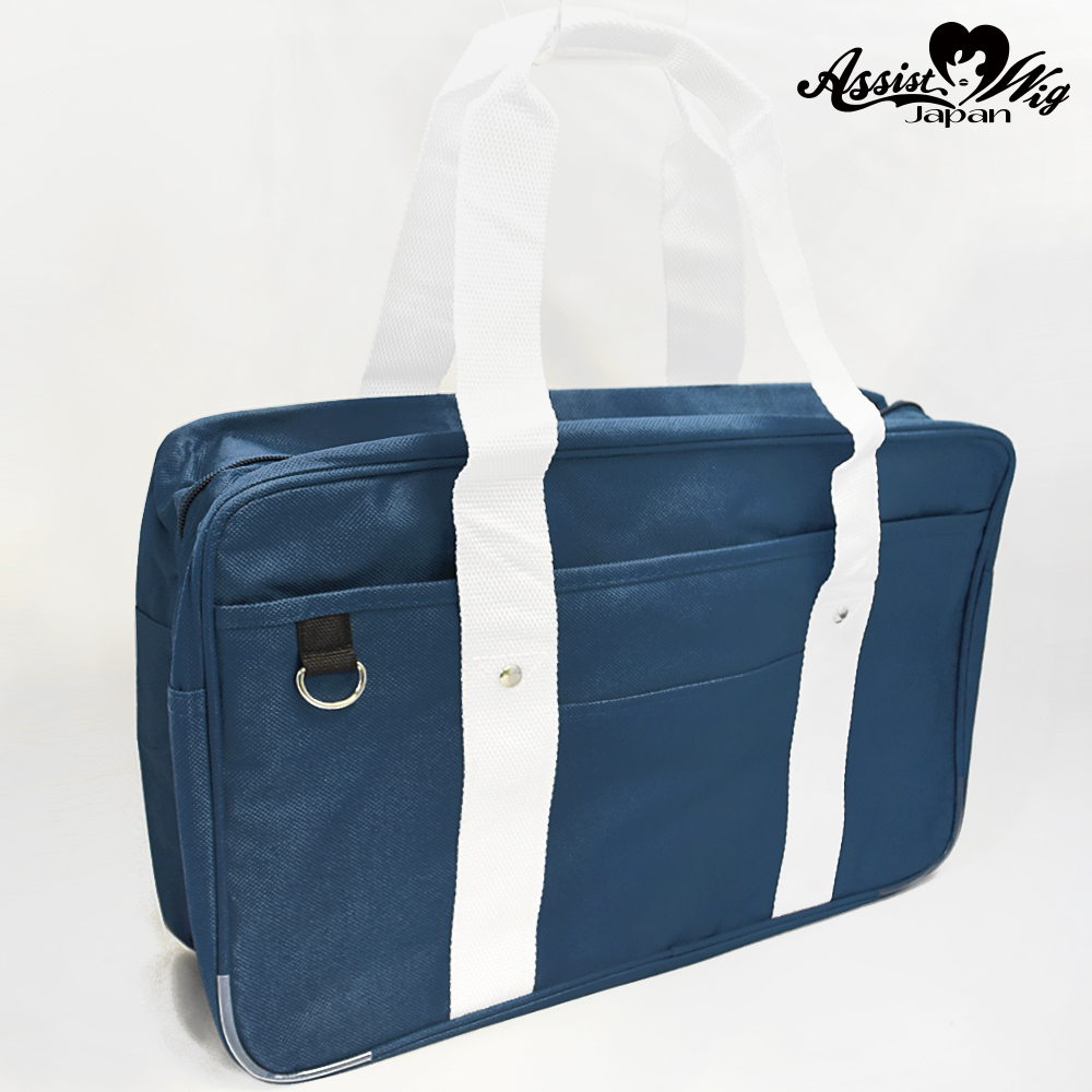 School bag Navy