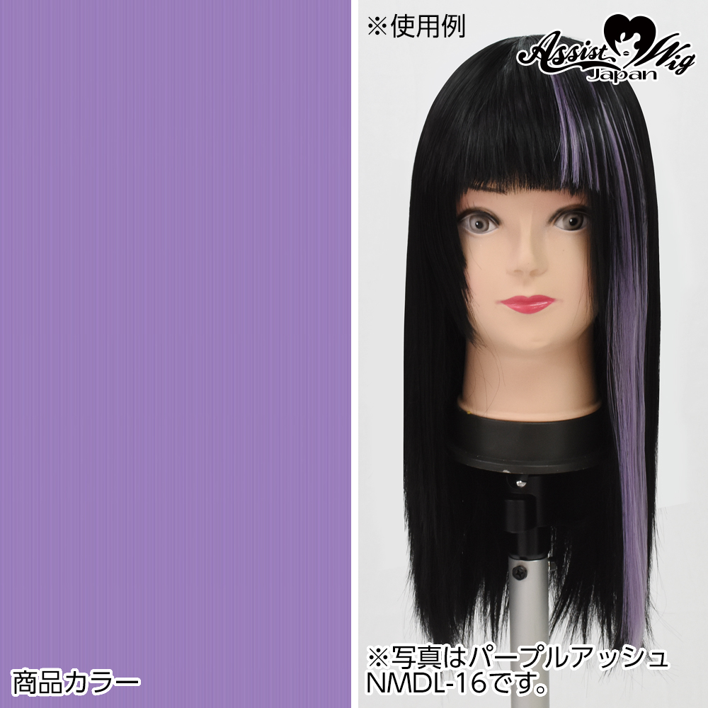 Pinpoint wig parts Romance purple NLP-35