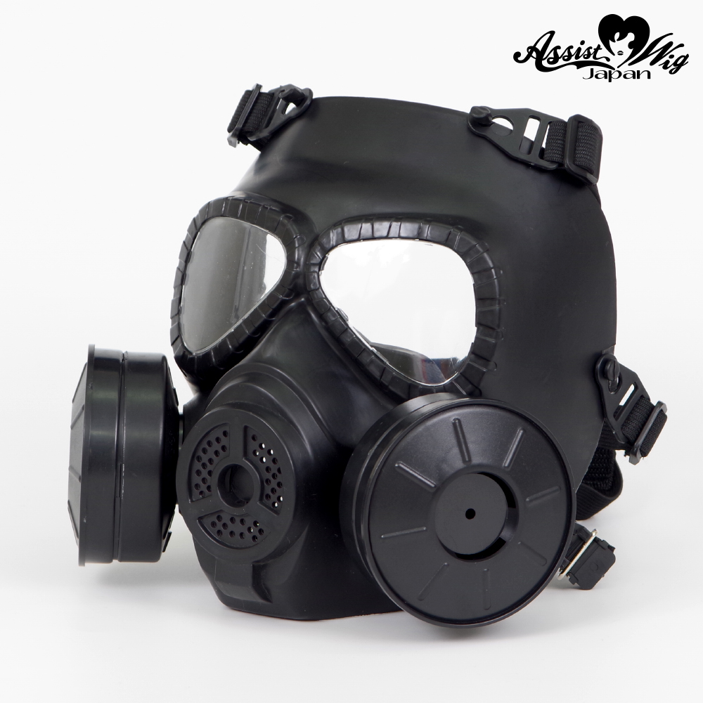 gas mask Type 1
