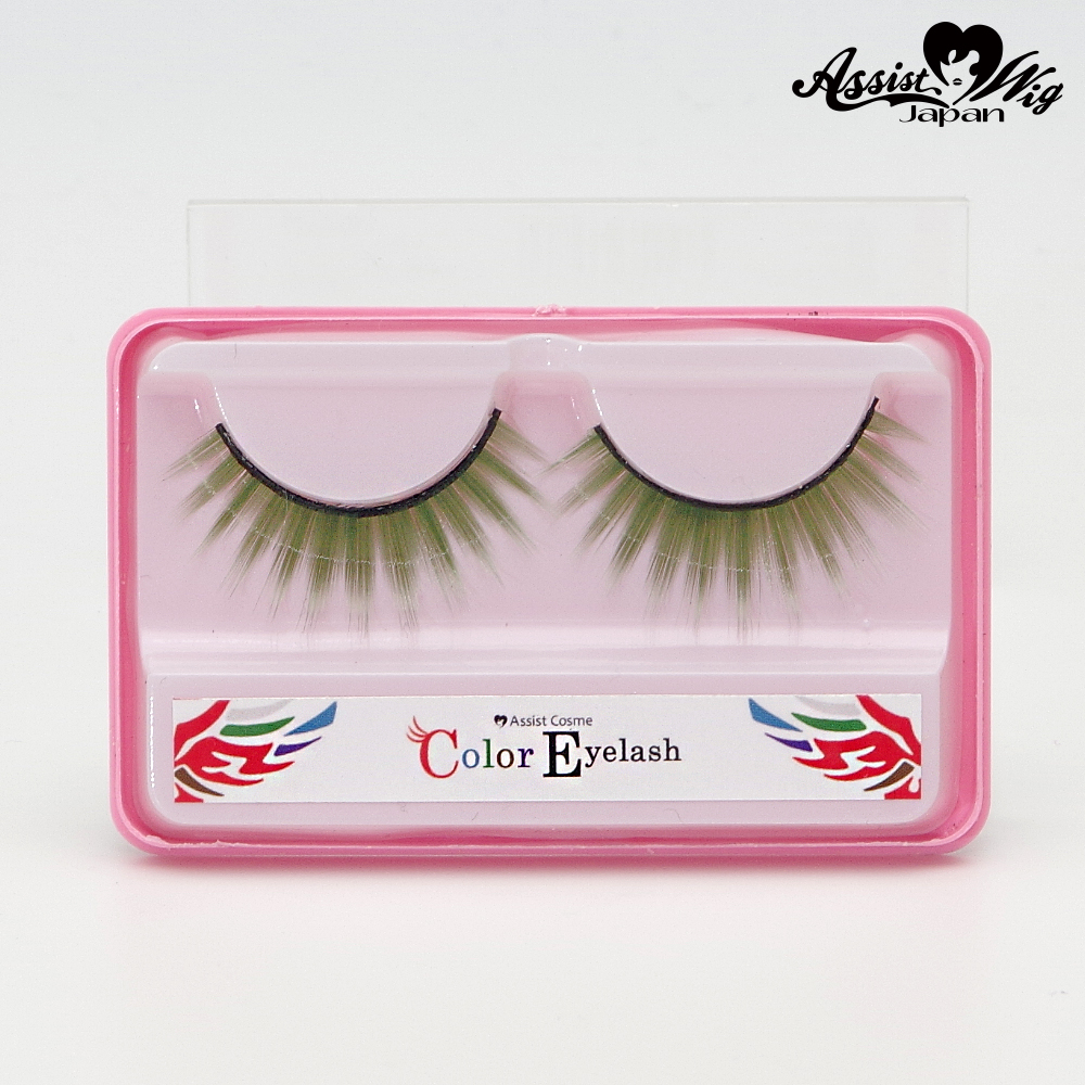 ★ Assist Original ★ Color False Eyelashes Green