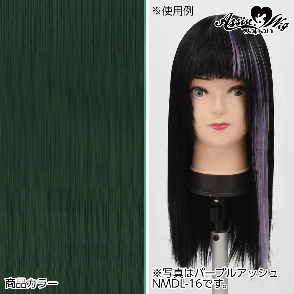 Pinpoint wig parts Viridian NME-22
