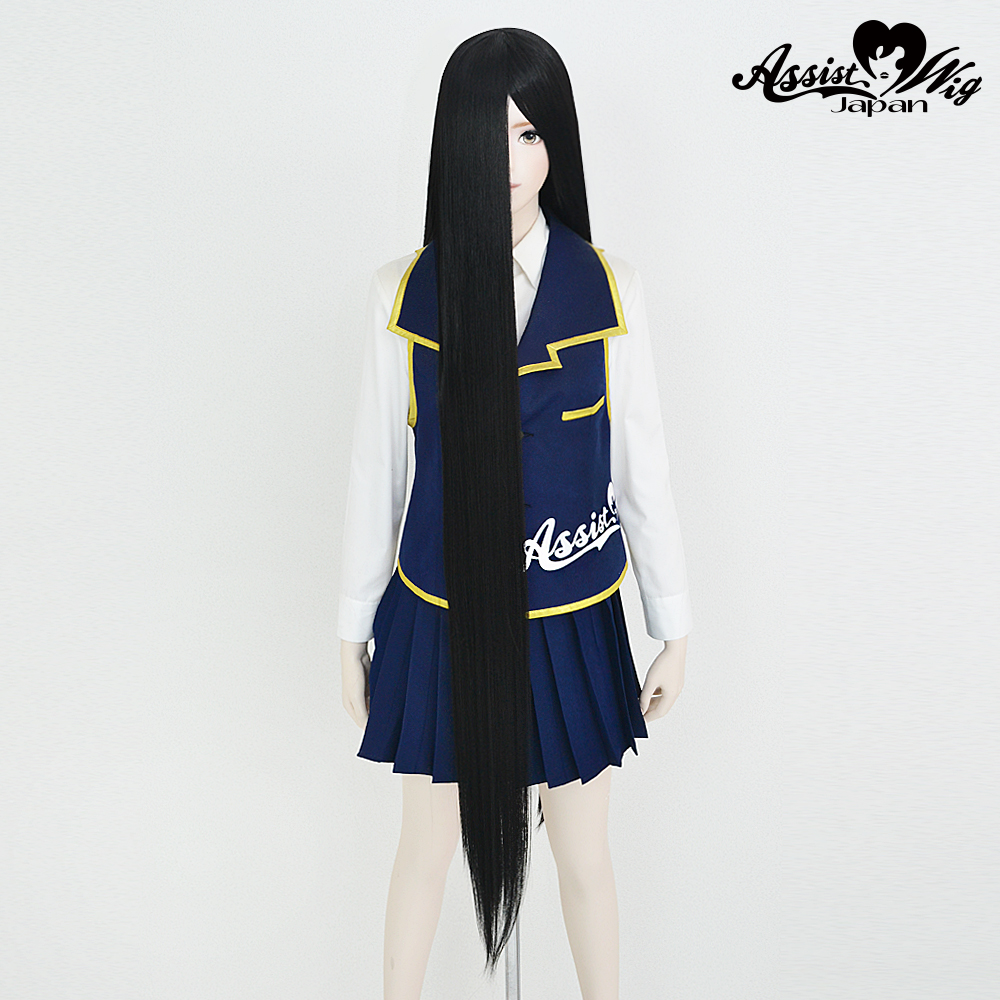 Super long base (with wig spray) Black 1B