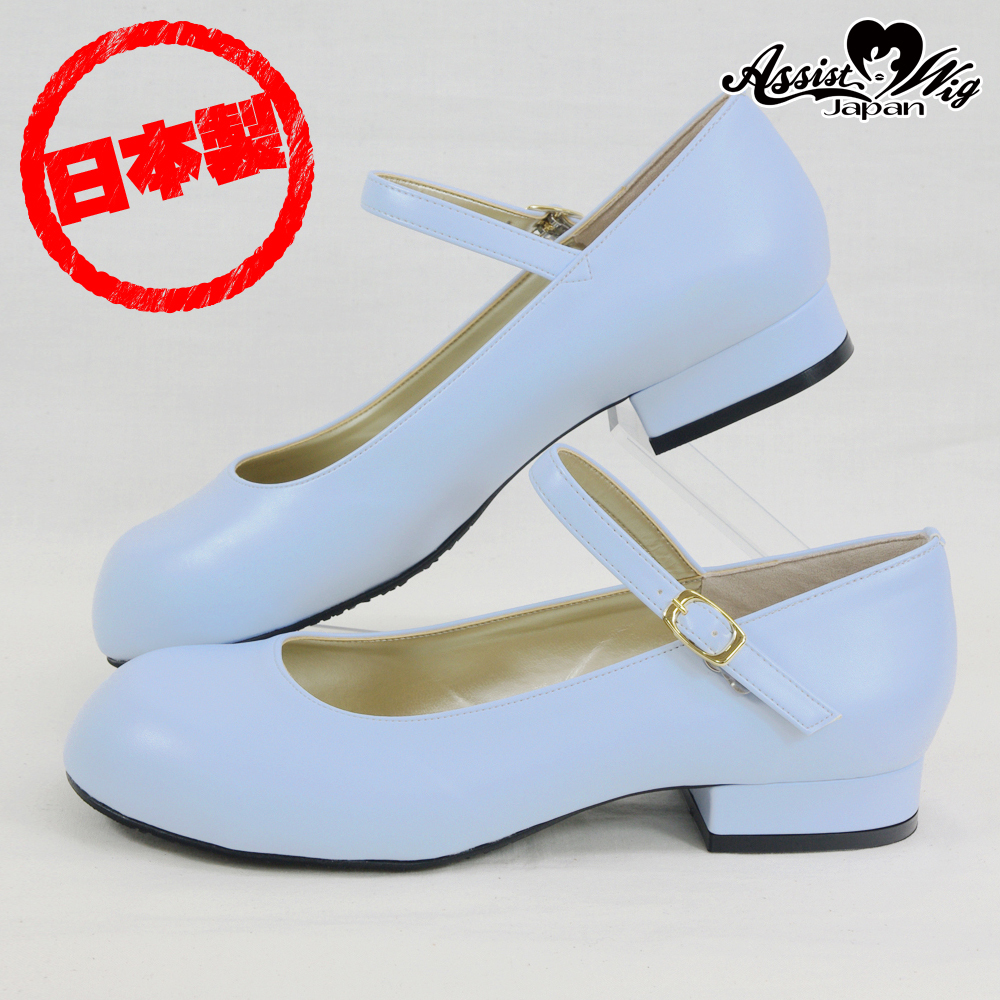 Queen size forehead pumps Light blue
