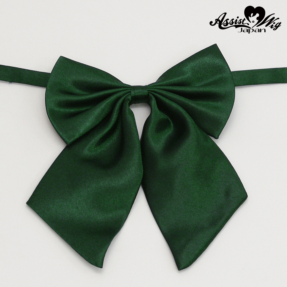 Ribbon for uniform Green
