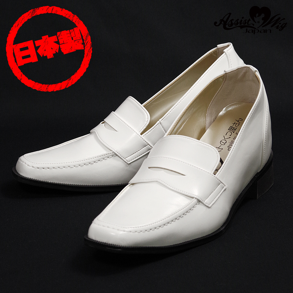Secret business loafers White