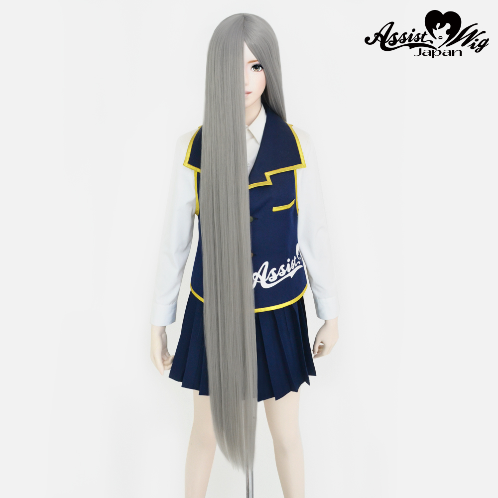 Super long base (with wig spray) Half Silver NSD-71