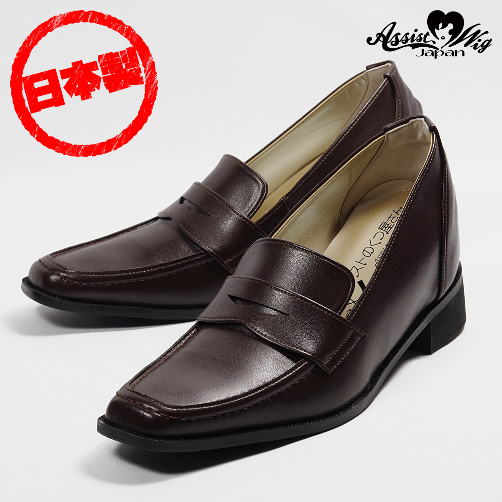 Secret business loafers Dark Brown