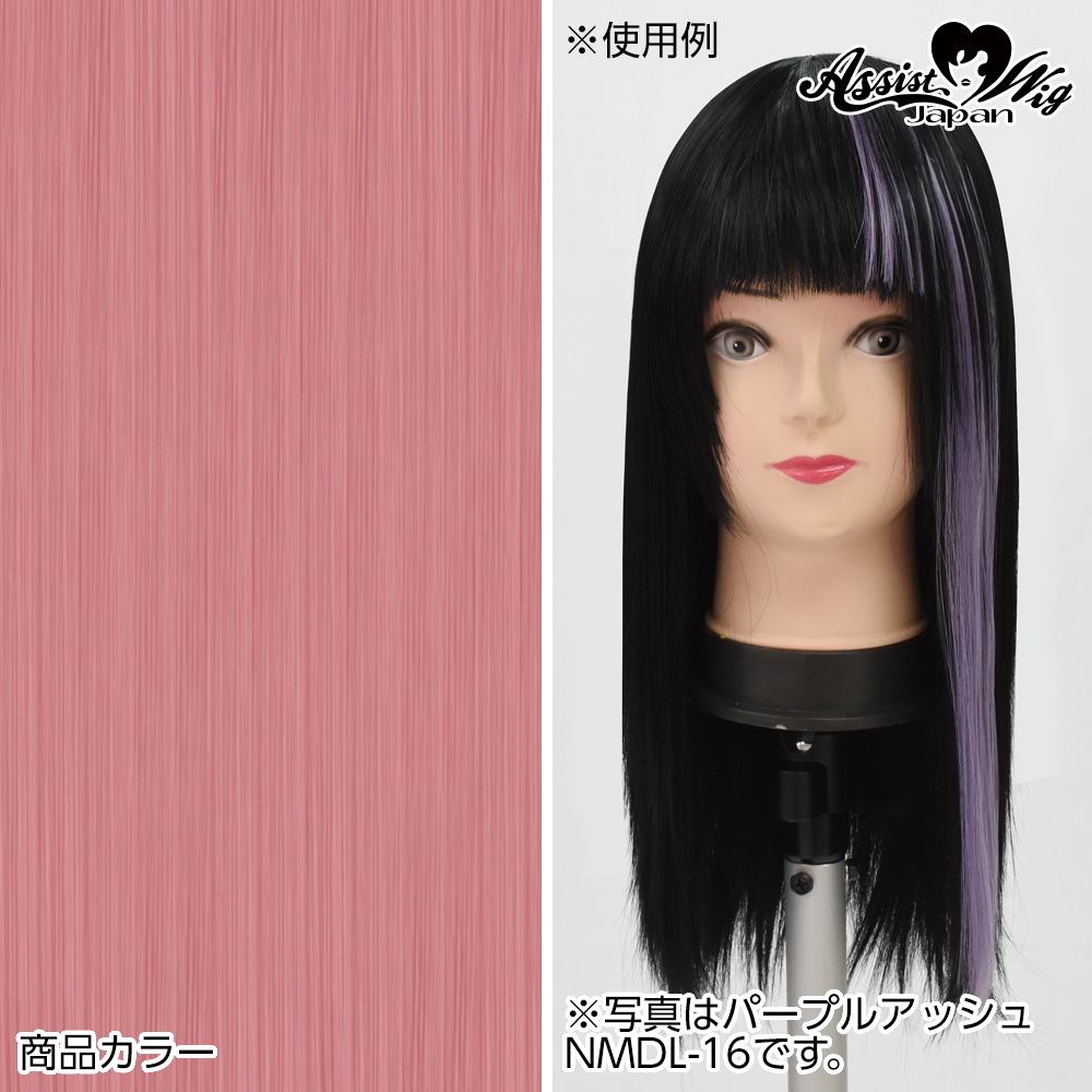 Pinpoint wig parts Rose Pink NDR-14