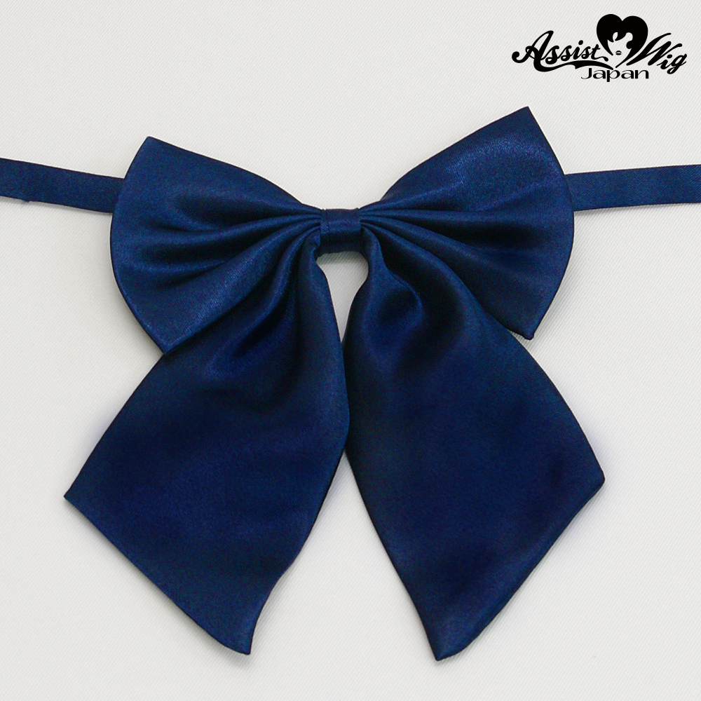 Ribbon for uniform Blue