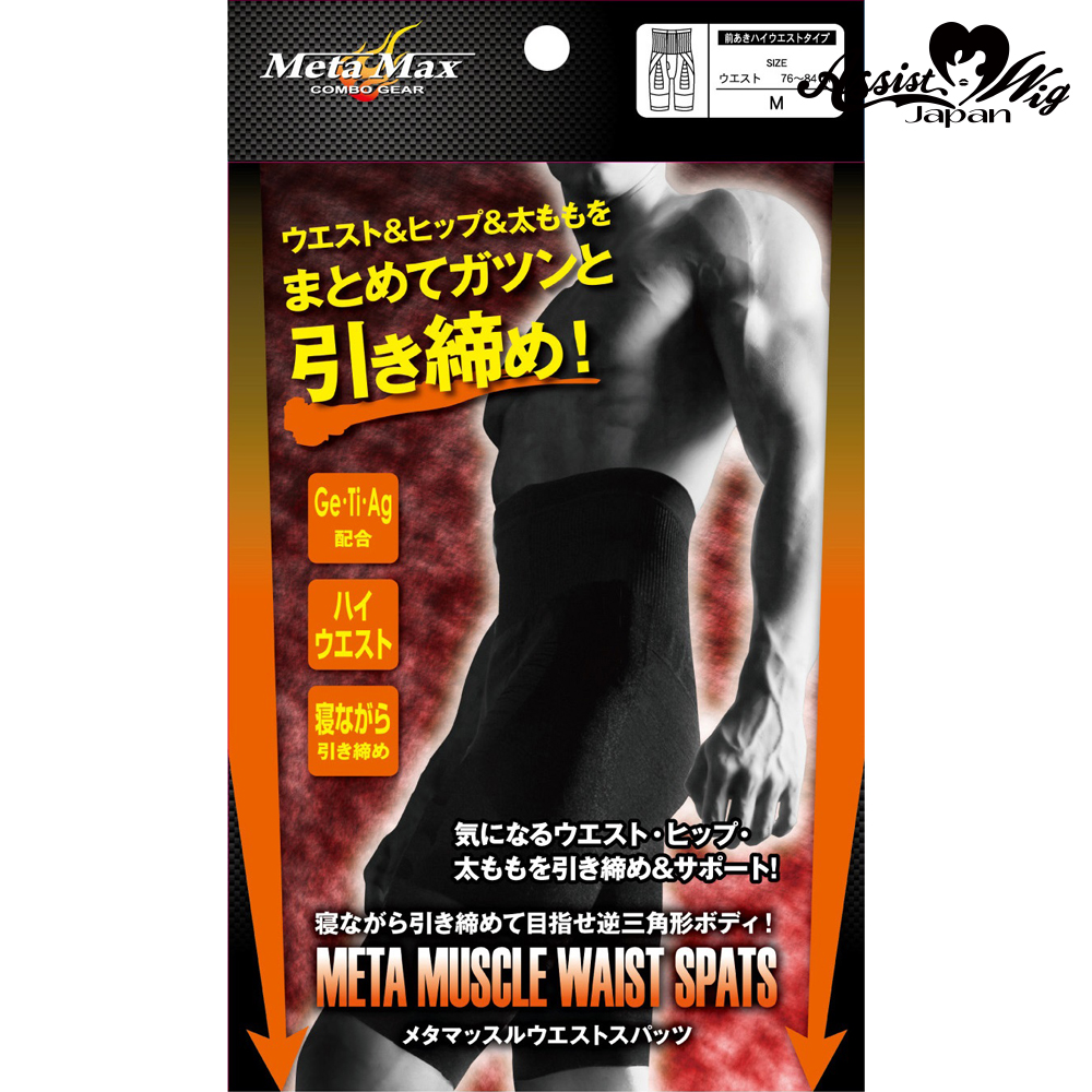 Meta Muscle West Spats