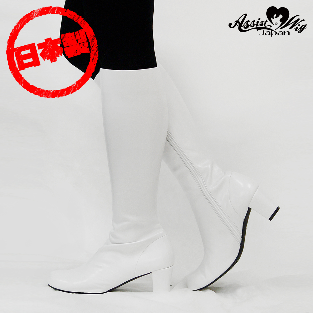 Queen size stretch long boots low heel 5.5 cm White