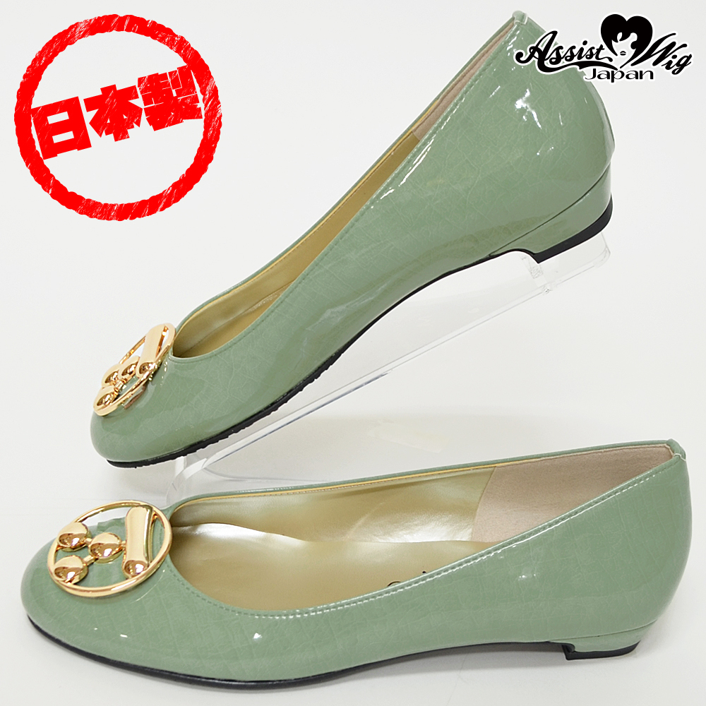 ■ Discontinued ■ Crest Pumps Sengoku Bushido Series Mori Motonari Model Aqua Green (Enamel)