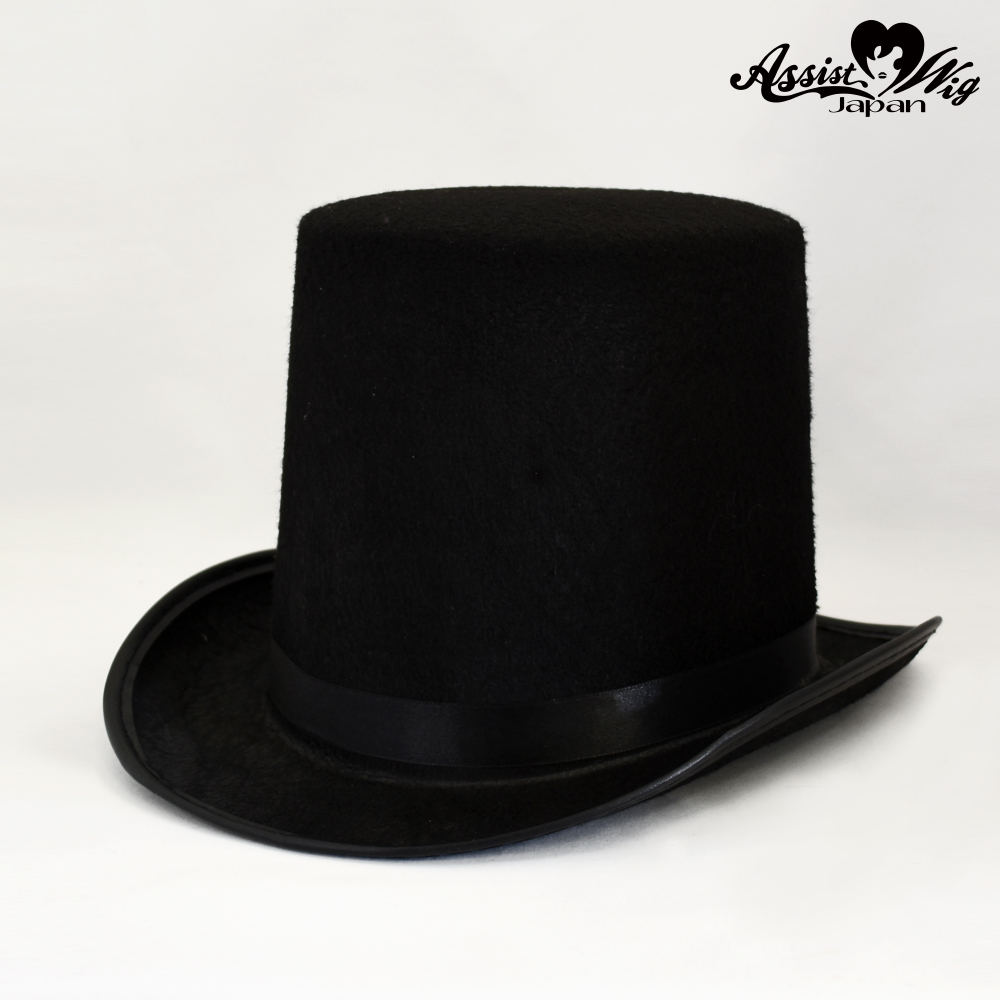 silk hat Black