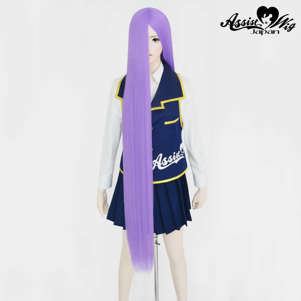 Super long base (with wig spray) Romance purple NLP-35