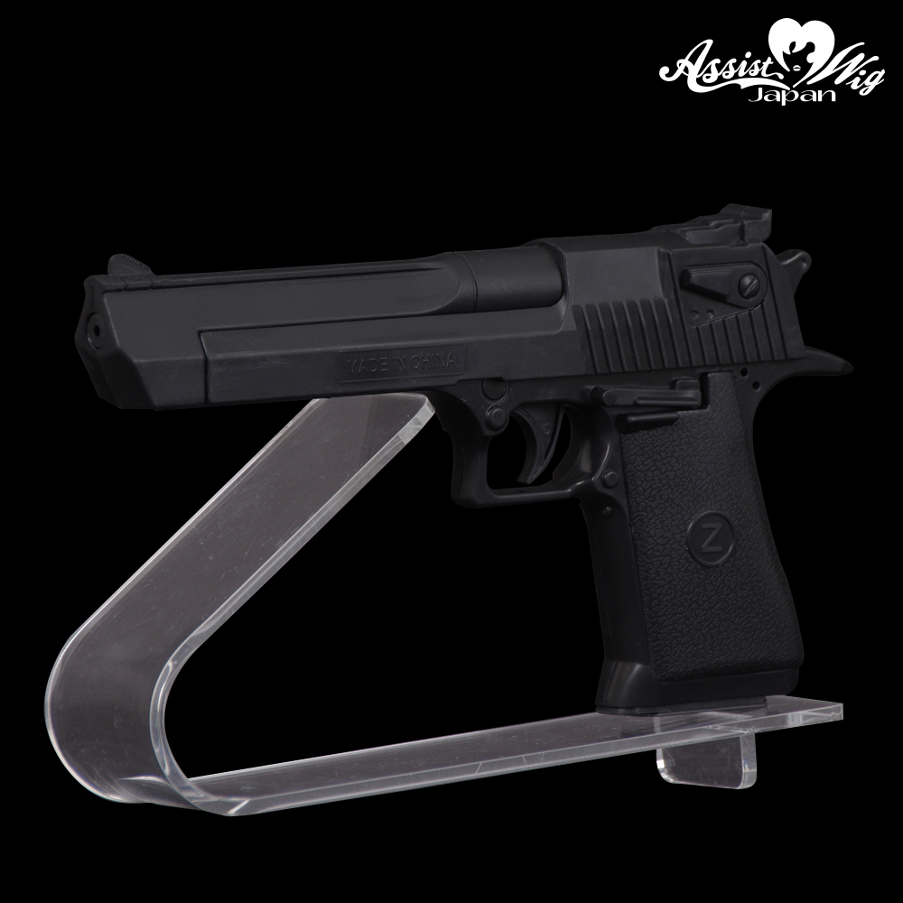 Imitation gun Black