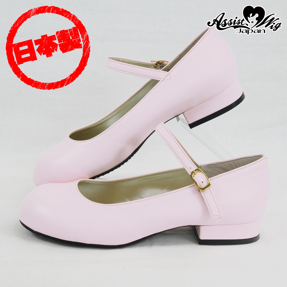 Queen size forehead pumps Light Pink