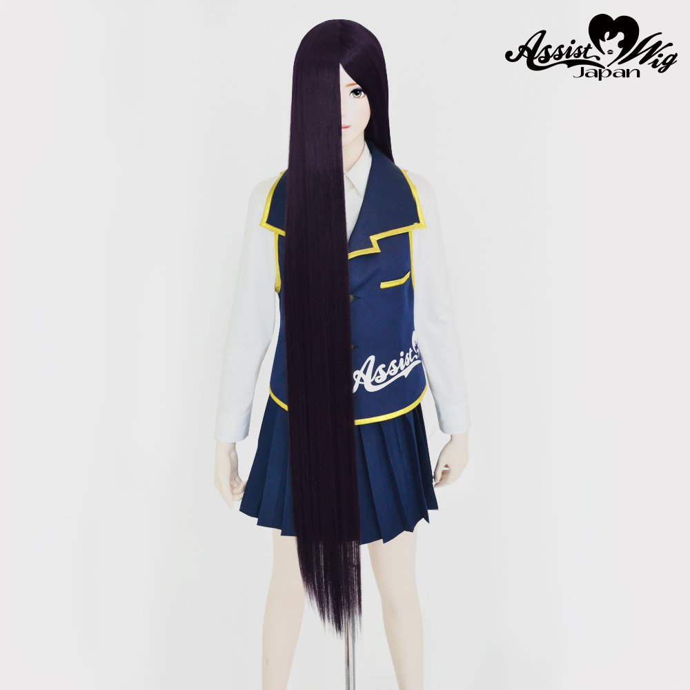 Super long base (with wig spray) Black Berry NMSB-38