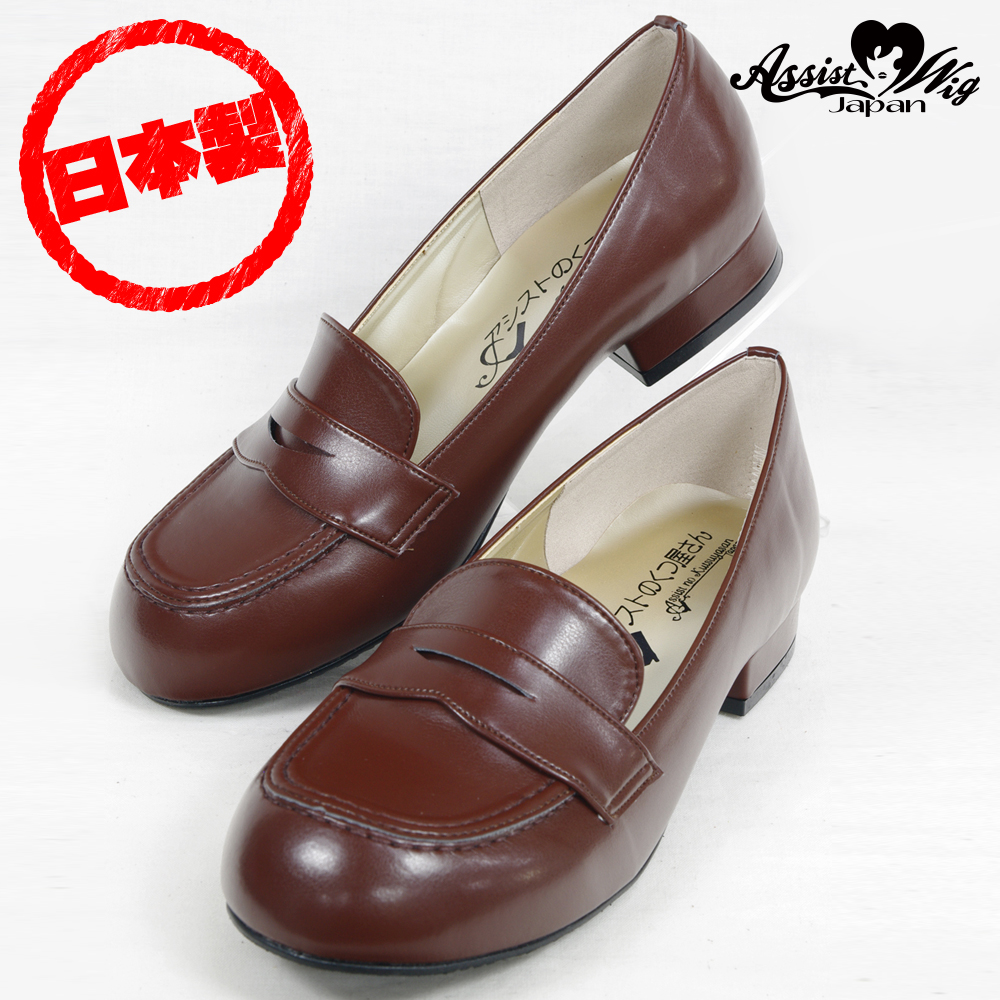 Queen size forehead loafers Dark Brown