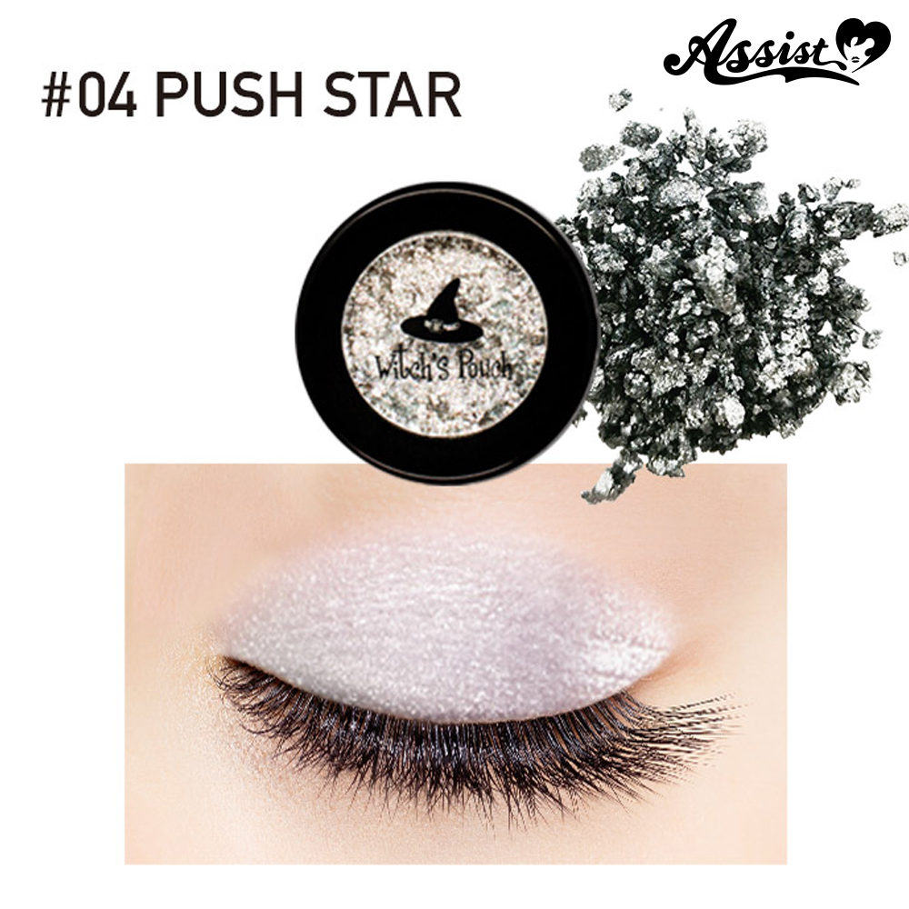 Witches Pouch Selphy Fix Pigment Push star