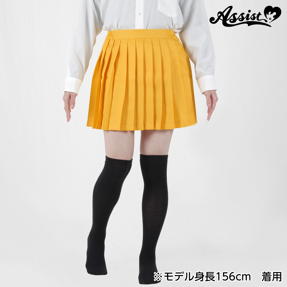 Size adjusted color pleated skirt Yellow