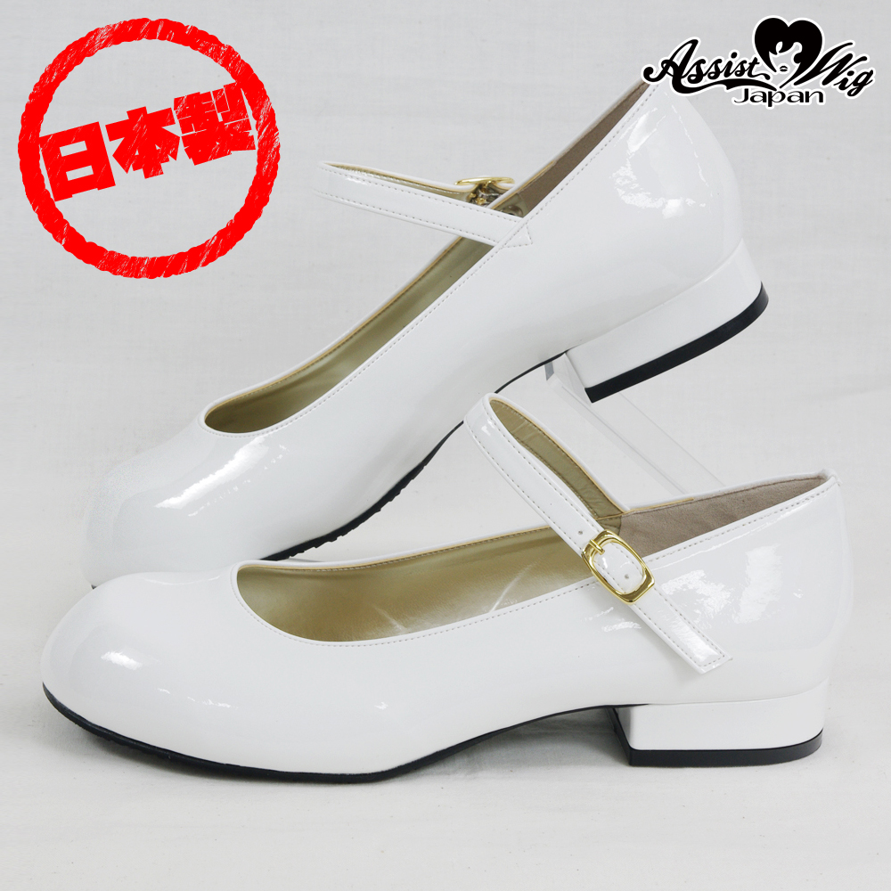 Queen size forehead pumps White (Enamel)