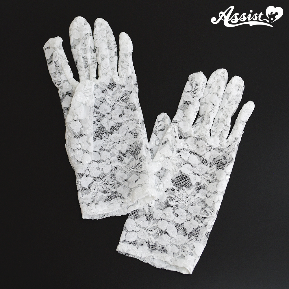 Lace gloves White
