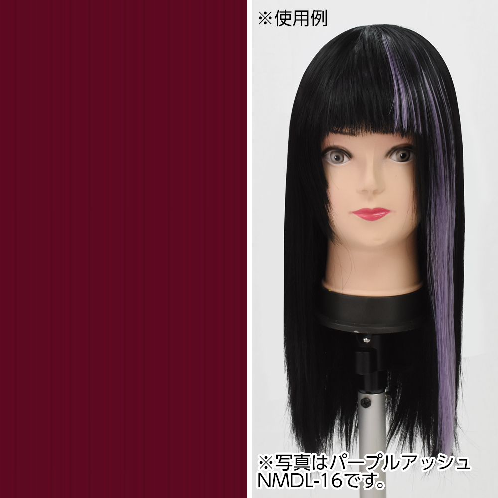 Pinpoint wig parts Red plum NRP-102