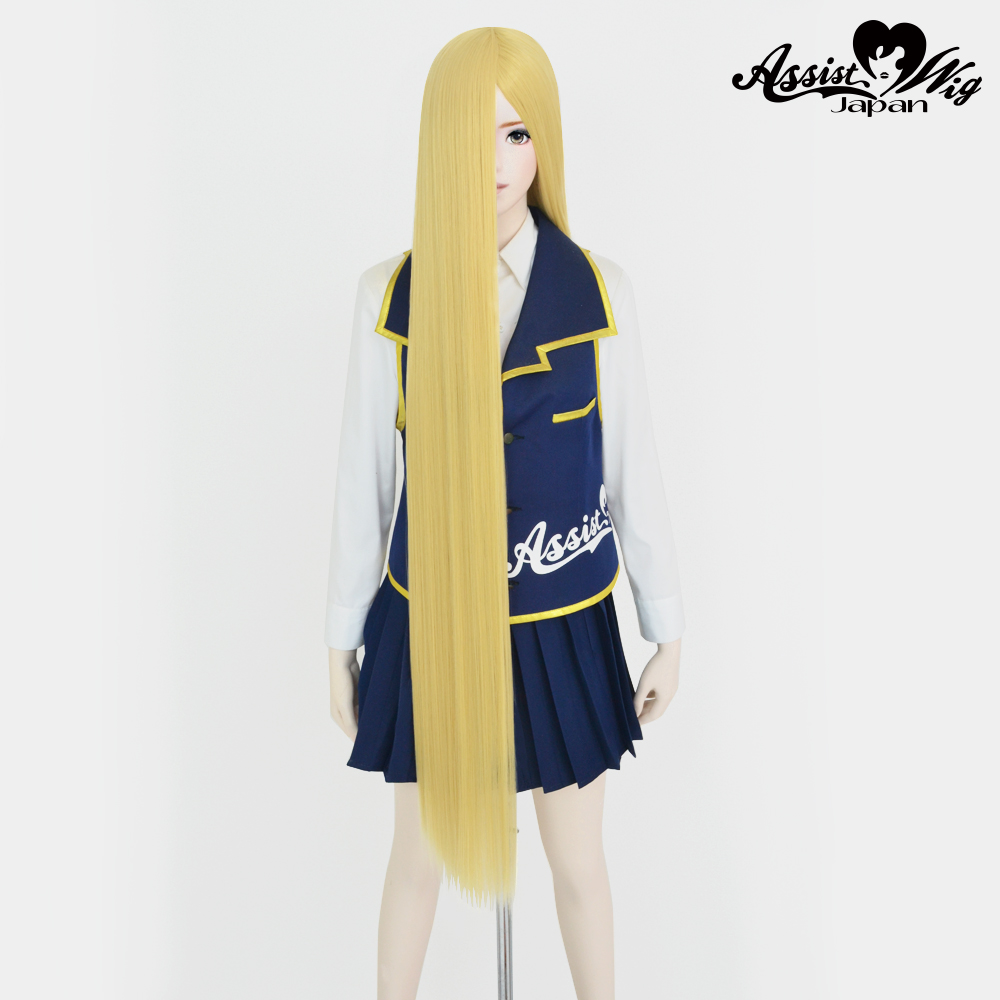 Super long base (with wig spray) Yellow Shane NUG-61